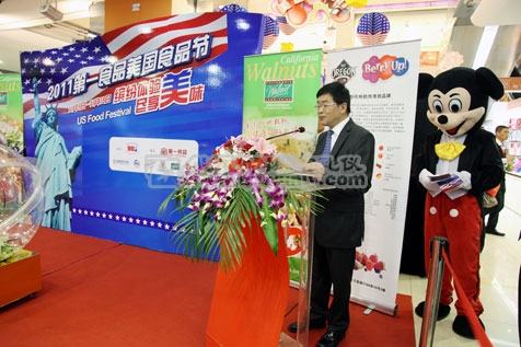 上海秋韵礼仪庆典-2011第一食品美国食品节3