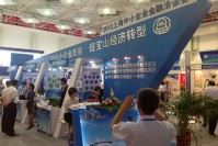 2012 Shanghai SME Finance Fair