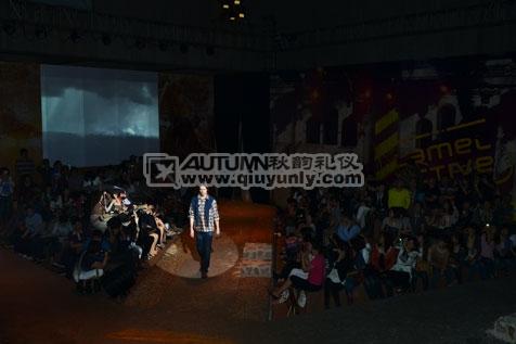 """上海秋韵礼仪庆典-德国camel active2012秋冬""""全球视野""""品牌时尚秀11"""