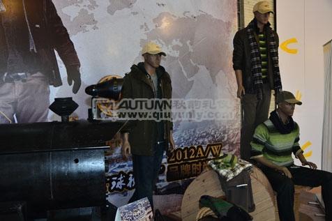 """上海秋韵礼仪庆典-德国camel active2012秋冬""""全球视野""""品牌时尚秀19"""
