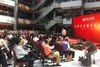 上海虹桥古玩城开业典礼隆重举行