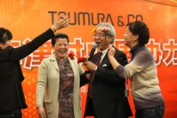 2012 Tsumura Chinese Cooperation Council