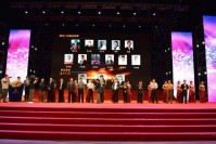 "2012	China Summit Forum on Financial Security ""Blue Ocean secret sword"" Fourth futures firm Contest Awards"