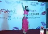 上海秋韵礼仪庆典-星空俏佳人季选赛4
