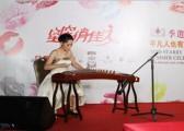 上海秋韵礼仪庆典-星空俏佳人季选赛7