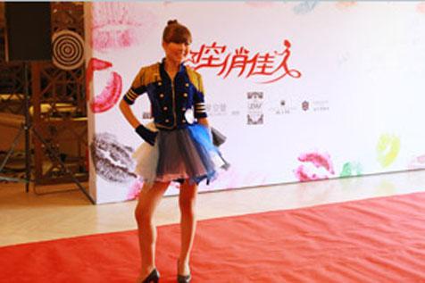上海秋韵礼仪庆典-星空俏佳人季选赛10