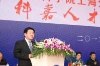 """中国科学院上海分院""""科嘉人才苑""""人才公寓项目开工奠基仪式"""