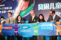 """Poverty childhood vaccines Care Plan"" Carrefour smooth opening of special activities"