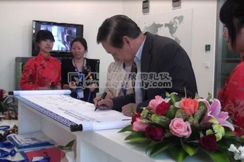 秋韵上海礼仪庆典-上海普洛麦格生命科学中心开幕仪式1