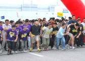 秋韵礼仪庆典公司-2011台积电趣味运动会暨家庭日1