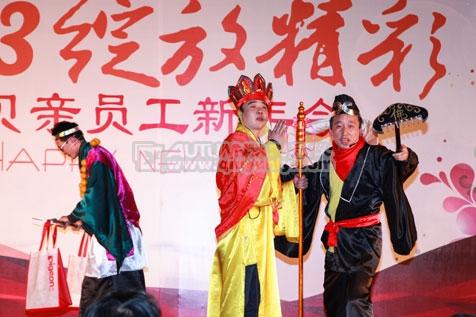 秋韵上海礼仪庆典-贝亲婴儿用品上海公司2013年会1