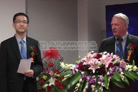 秋韵上海礼仪庆典-上海普洛麦格生命科学中心开幕仪式3