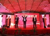 秋韵上海礼仪庆典=新冠美家具上海制造中心开幕仪式3