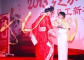 秋韵上海礼仪庆典-贝亲婴儿用品上海公司2013年会3