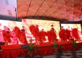 秋韵上海礼仪庆典=新冠美家具上海制造中心开幕仪式5