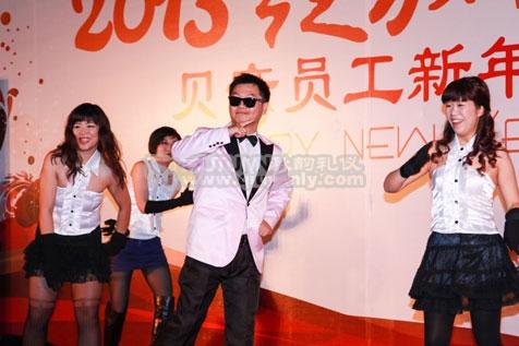 秋韵上海礼仪庆典-贝亲婴儿用品上海公司2013年会5