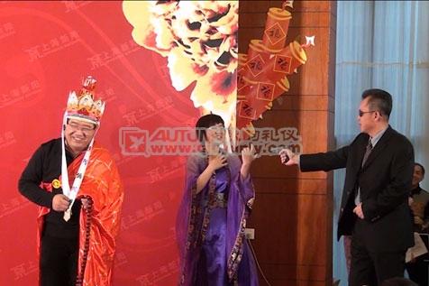 秋韵礼仪庆典-上海新阳2013新春年会7