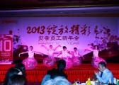 秋韵上海礼仪庆典-贝亲婴儿用品上海公司2013年会6