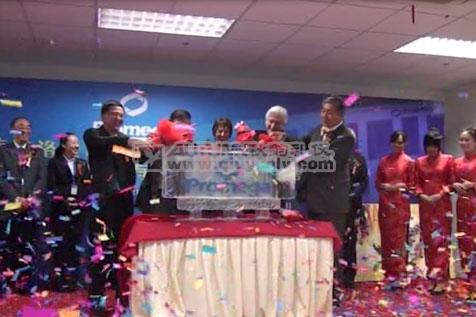 秋韵上海礼仪庆典-上海普洛麦格生命科学中心开幕仪式7