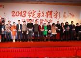 秋韵上海礼仪庆典-贝亲婴儿用品上海公司2013年会7