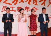 秋韵上海礼仪庆典-贝亲婴儿用品上海公司2013年会8