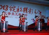 秋韵上海礼仪庆典-贝亲婴儿用品上海公司2013年会9