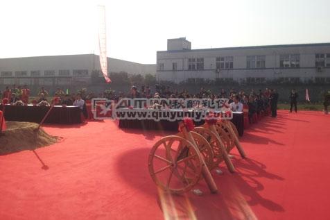 秋韵上海礼仪庆典-司南北斗产业园奠基仪式7