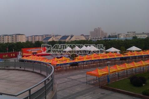 秋韵上海礼仪庆典公司-2011年交通大学迎新活动7