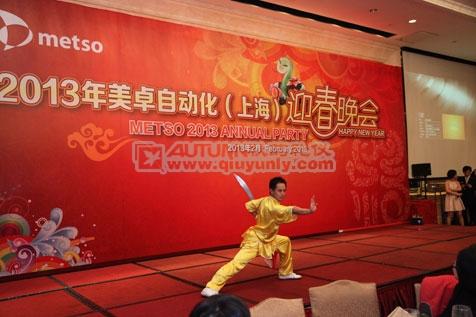 秋韵上海礼仪庆典-美卓自动化2013迎春晚会6