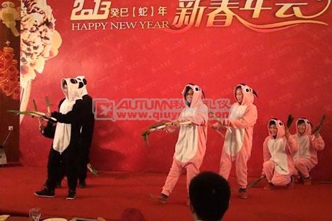 秋韵礼仪庆典-上海新阳2013新春年会5