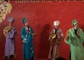 秋韵礼仪庆典-上海新阳2013新春年会3