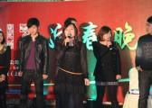 秋韵上海礼仪庆典公司-伯曼机械制造上海有限公司2013迎春晚会6