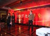 秋韵上海礼仪庆典公司-伯曼机械制造上海有限公司2013迎春晚会7