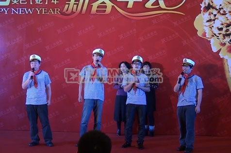 秋韵礼仪庆典-上海新阳2013新春年会1