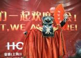 秋韵上海庆典礼仪公司豪雅6