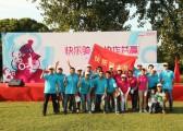 秋韵上海礼仪庆典-平安信托2011员工拓展活动10