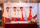 秋韵礼仪庆典公司 味之素11