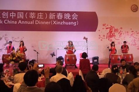 秋韵上海礼仪庆典-赢创中国2013新春晚会1