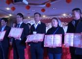 秋韵上海礼仪庆典-上海市安徽商会嘉定分会2013年会2