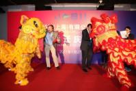 Jabil Circuit Shanghai Co., Ltd. Design Center housewarming celebration