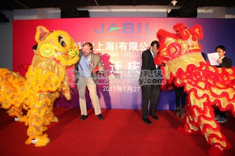 秋韵礼仪上海庆典公司-捷普科技上海设计中心乔迁庆典4