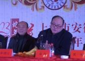 秋韵上海礼仪庆典-上海市安徽商会嘉定分会2013年会4
