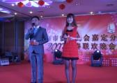 秋韵上海礼仪庆典-上海市安徽商会嘉定分会2013年会6