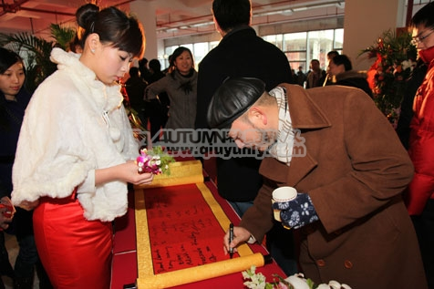 秋韵礼仪上海庆典公司-捷普科技上海设计中心乔迁庆典7