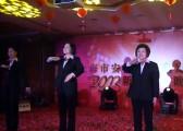 秋韵上海礼仪庆典-上海市安徽商会嘉定分会2013年会7