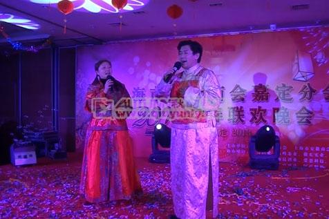 秋韵上海礼仪庆典-上海市安徽商会嘉定分会2013年会8