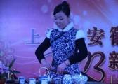 秋韵上海礼仪庆典-上海市安徽商会嘉定分会2013年会9