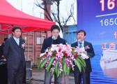 秋韵上海礼仪庆典-1.65万吨化学品船(JZ1009)命名仪式8