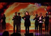 秋韵礼仪庆典公司2013年会5