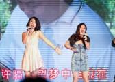 秋韵礼仪庆典公司2013年会7